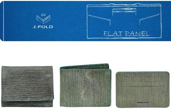 jfold flatpanel1